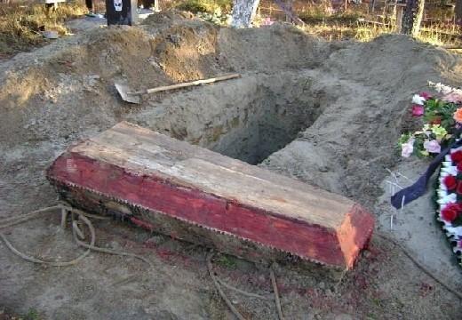 процесс перезахоронения