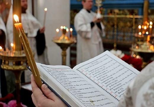 чтение молитв
