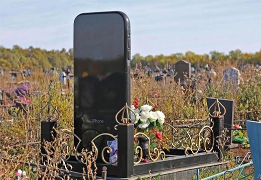 необычное надгробие