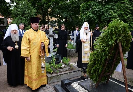 освящение могилы
