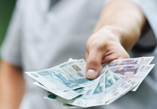 протягивать деньги