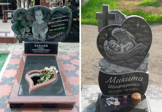 детские надгробья