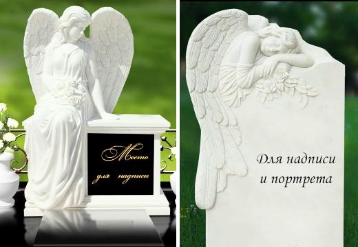 детские надгробья с ангелами