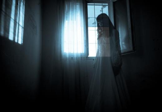 девушка призрак