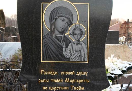 надгробие с иконой