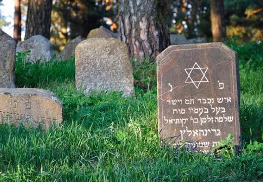 еврейское захоронение