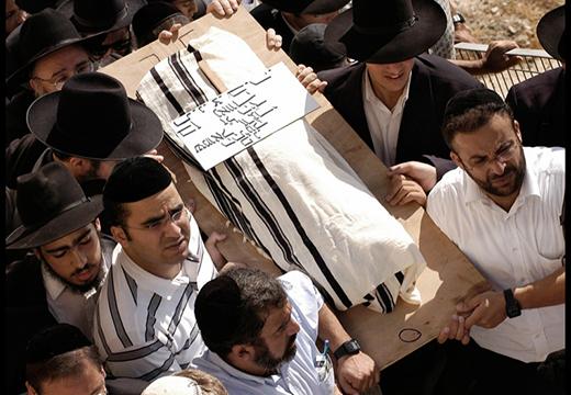 еврей в саване