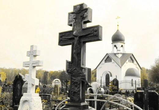 крест и надгробие