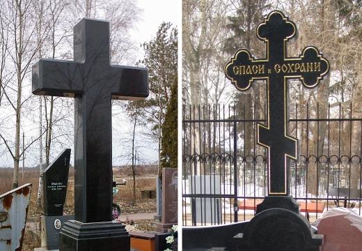 черные гранитные кресты