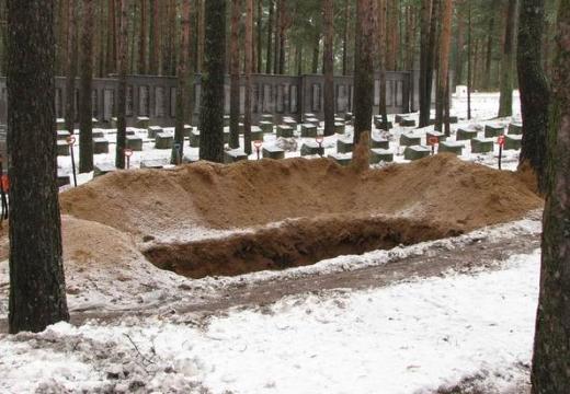 яма на кладбище