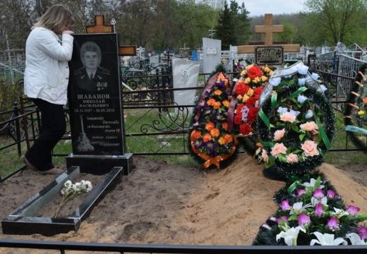 кладбище могилы