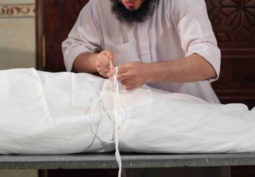 оборачивание тела в саван