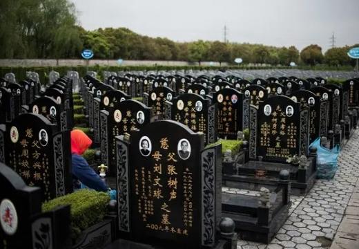 кладбище в китае