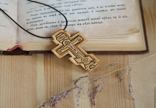 крестик на книге