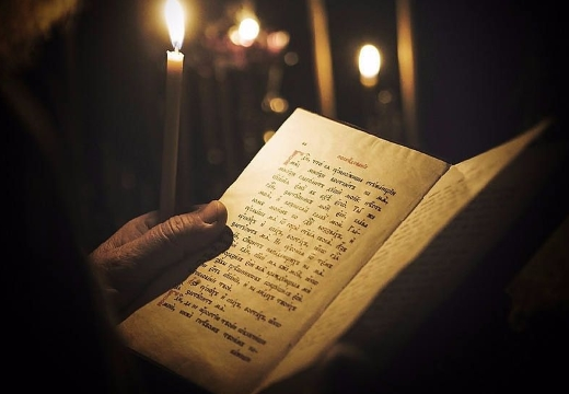 псалтырь чтение