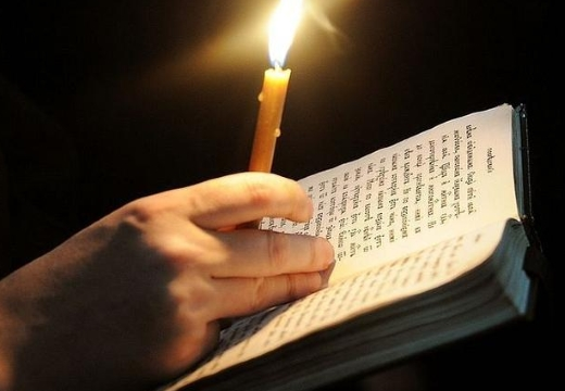 свеча псалтирь