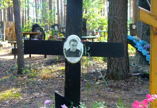 деревянный крест с фото