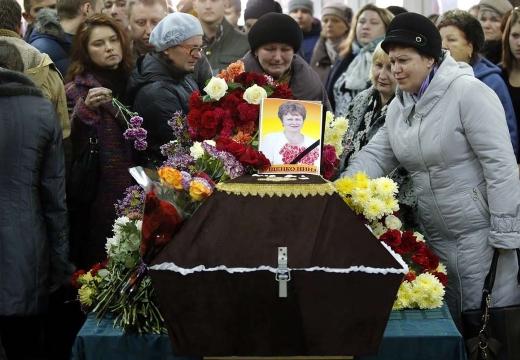 похороны женщины