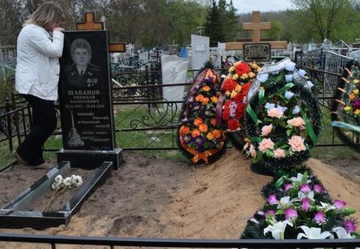 две могилы
