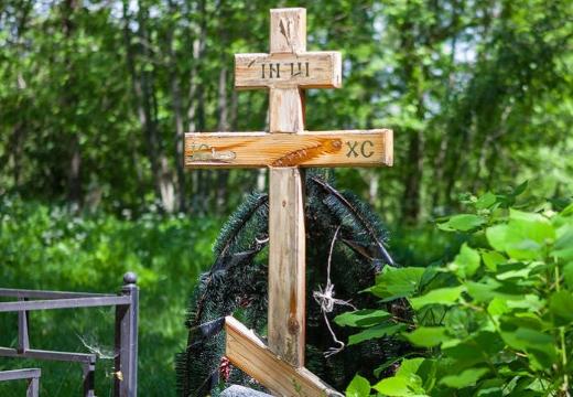 деревянный православный могильный крест