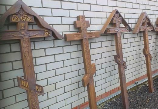 могильные кресты из дерева
