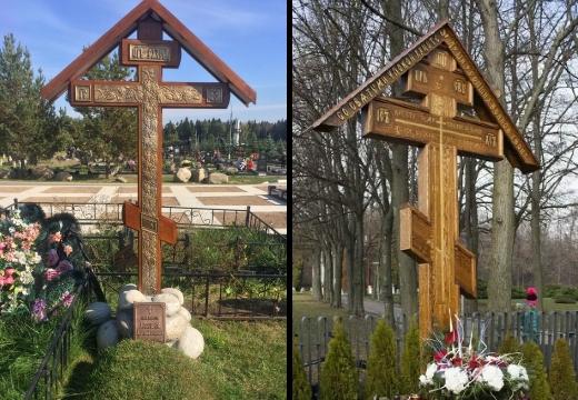 старообрядческие кресты на могилу