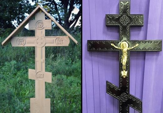 православные могильные кресты