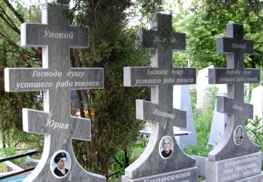 мраморные кресты на могилу