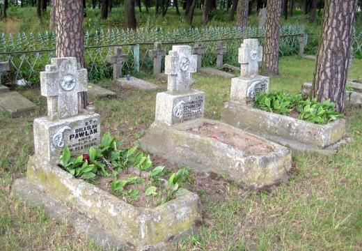 католические надгробия