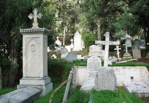 кладбище смешанной веры