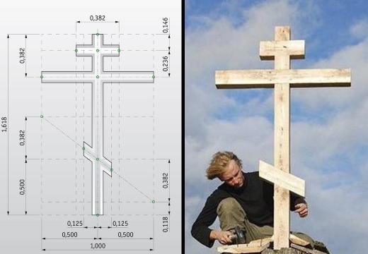 крест на могилу чертеж