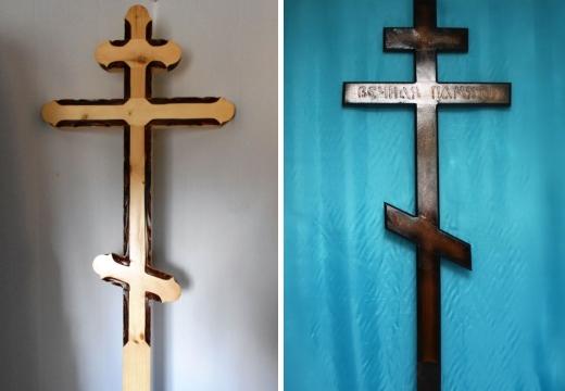 кресты на могилу самодельные