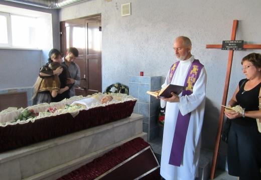 католические похороны