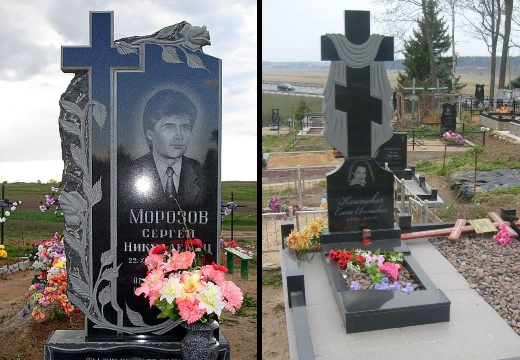 христианские памятники на могилу