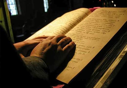 читать псалтирь