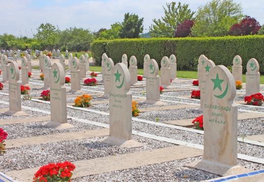кладбище у мусульман