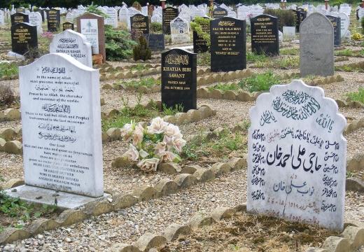 исламское кладбище