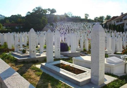 могилы на мусульманском кладбище
