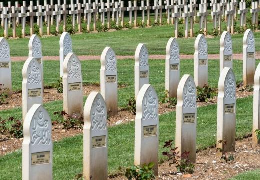 исламская часть кладбища