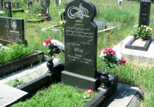 надгробье мусульманина