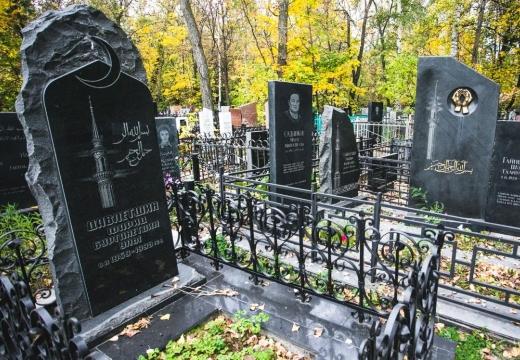 мусульманская могила