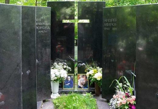 Могила Миронова