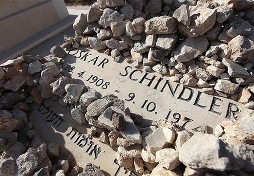 камни для иудеев