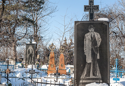 цыганское кладбище