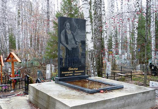 цыганское надгробие