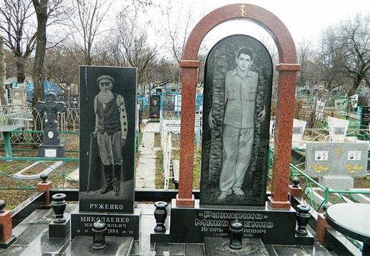 цыганские могилы