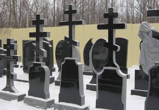 памятники с крестами