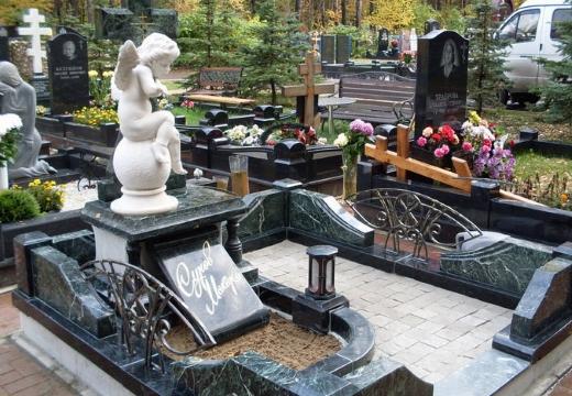 элитный могильный памятник