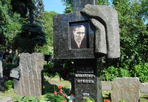 могила шукшина новодевичье кладбище