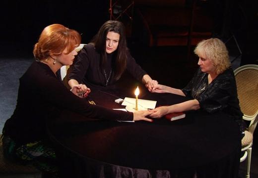 спиритический сеанс